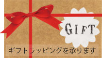 gift2_top1