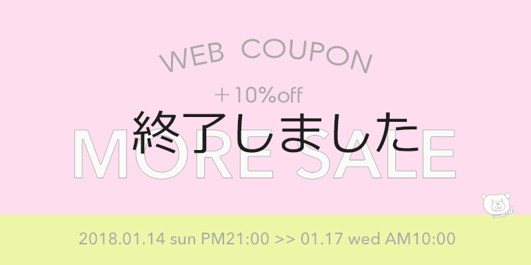 more sale online shop picnic